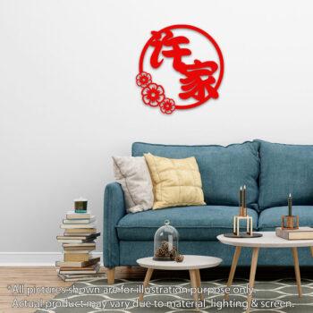 CNY Oriental Surname Plaque TLC03