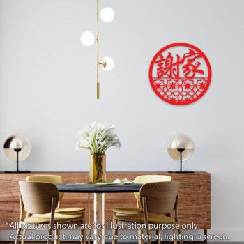 CNY Oriental Surname Plaque TLC06
