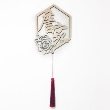 CNY-Plaque_CNY-Ornaments TLC08